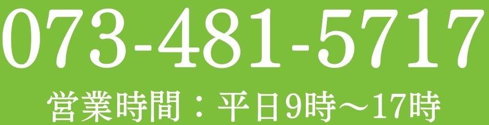 電話番号の画像